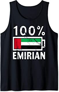 United Arab Emirates Flag Art | 100% Emirian Battery Power Tank Top
