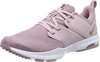 Nike Air Max Motion Sneaker 671770 (LilaPink)