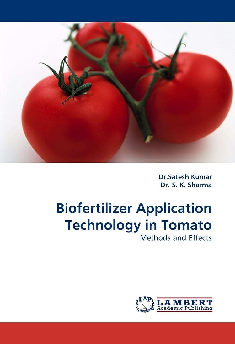 最小化する西行進Biofertilizer Application Technology in Tomato