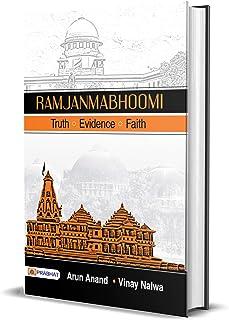 India Ka Best Temple