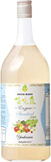 優光泉(スタンダード味)フルボトル1200ml 原材料は全て国内産 完全無添加の酵素ドリンク ファスティング 置き換えダイエット