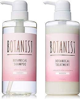 【春季限定】BOTANIST ボタニスト ボタニカルスプリングシャンプー 490ml & スプリングトリートメント 490g (スムースセット)