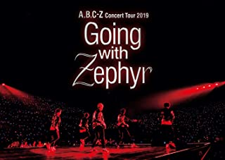A.B.C-Z Concert Tour 2019 Going with Zephyr[DVD通常盤]