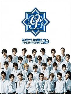 2011年版(主演:前田敦子)
