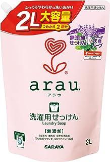 arau. Arau 洗衣服 肥皂 つめかえ用(2L) 1