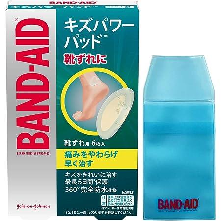 【Amazon.co.jp限定】BAND-AID(バンドエイド)キズパワーパッド 靴ずれ用 6枚+ケース付き 防水 絆創膏