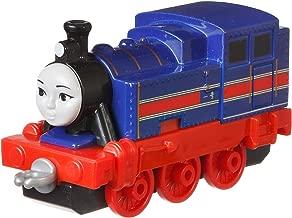 hong mei train