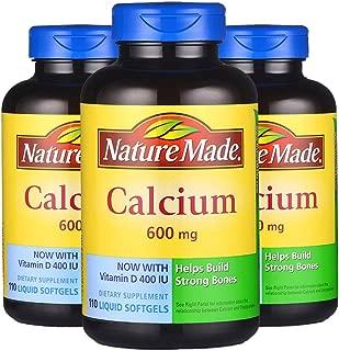 Nature Made 莱萃美 钙加维生素D 液体钙 软胶囊600mg 110粒 (3瓶)