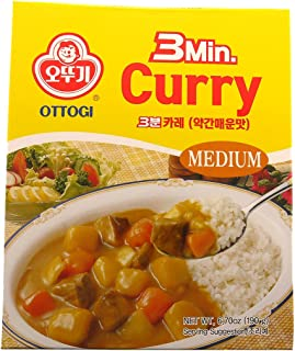 3 Min Curry Bouillon Mild Cook with Boiling Water or Microwaveable, 6.7-oz. Packages, 6-Count (Medium)