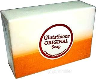 Sunday Inc Glutathione + Kojic Acid 2in1 Skin Whitening Bleaching Gluta Soap Filipino Papya
