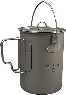 Jolmo Lander Titanium Pot with Bail Handle Outdoor Ultralight Titanium Cookware 900ml