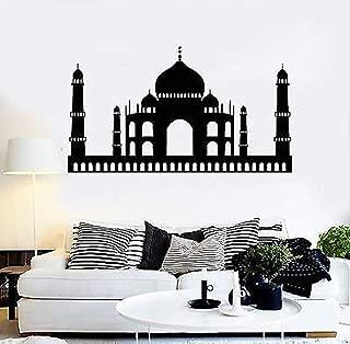 FSDS Vinyl Wall Decals Home Decor - Taj Mahal India Mosque Islamic - Living Room Bedroom Home Art Vinyl Decoration Stickers Mural BT1298