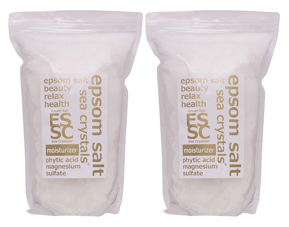 撤回する味方積分エプソムソルト 8kg (4kgX2) モイスチャライザー 入浴剤(浴用化粧品) フィチン酸配合 シークリスタルス 計量スプーン付