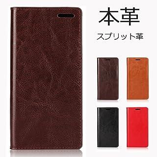 be5efab2a3 京セラ URBANO V03 アルバーノV03 KYV38 ケース 本革 レザー 手帳型 携帯 カバー シンプル ビジネス
