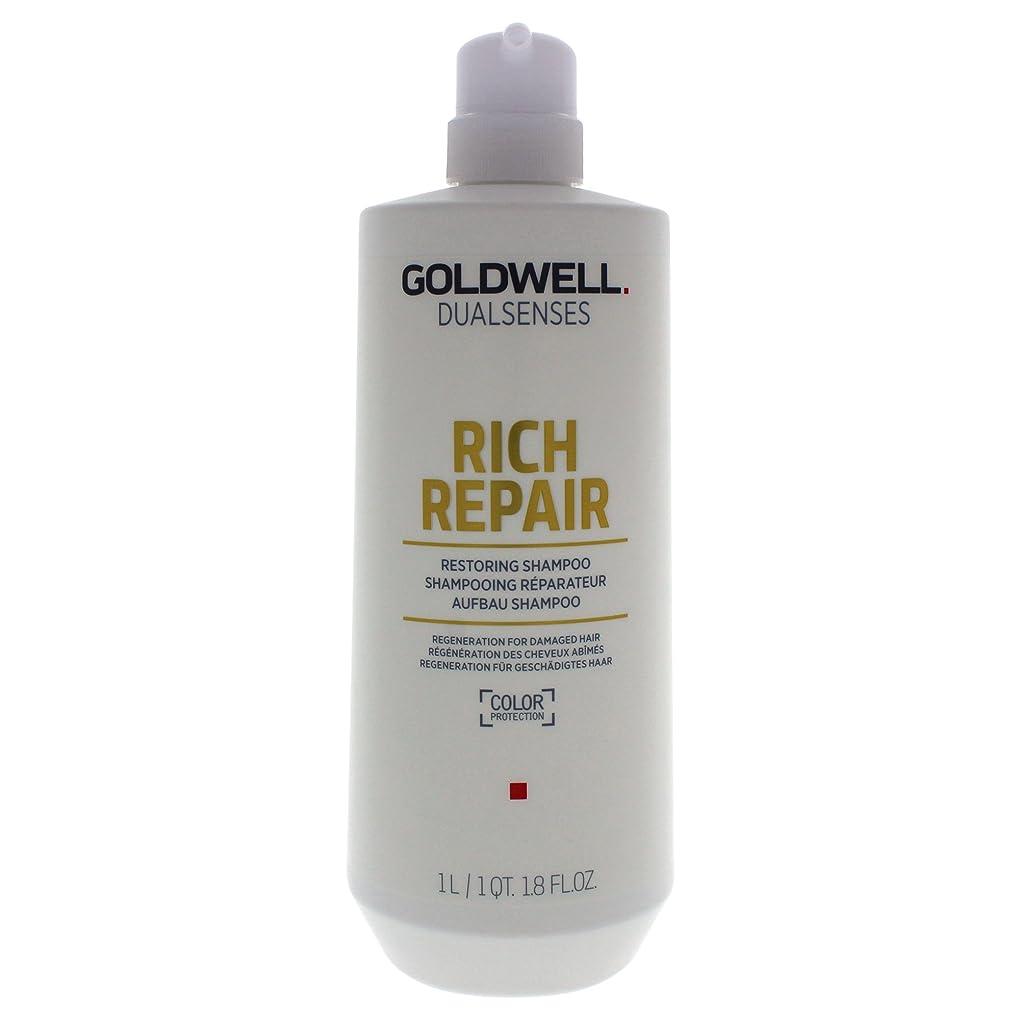 願う晴れサーバゴールドウェル Dual Senses Rich Repair Restoring Shampoo (Regeneration For Damaged Hair) 1000ml