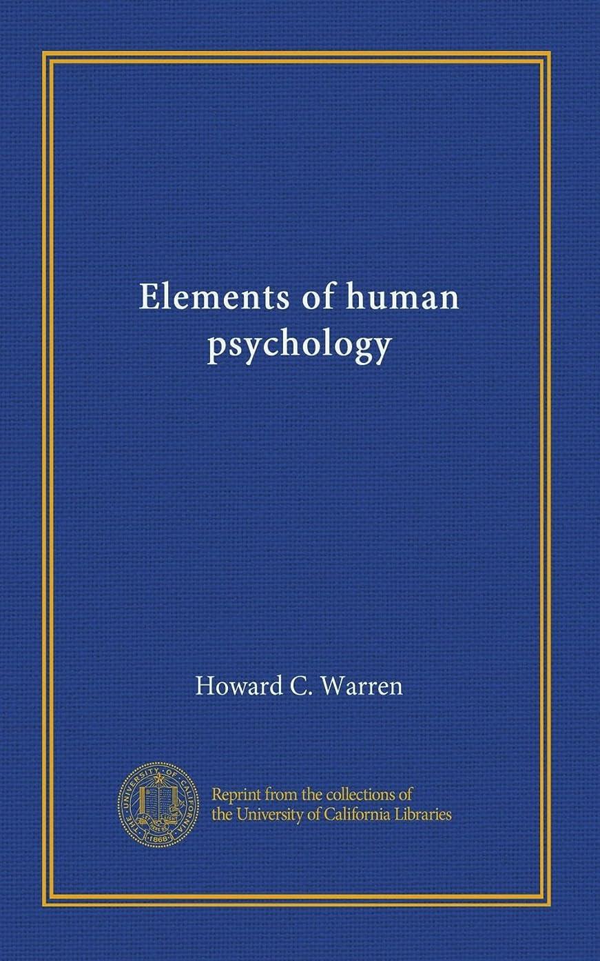 スラム反逆者爆発Elements of human psychology