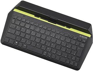 エレコム ワイヤレスキーボード Bluetooth Windows/Androidタブレット対応 パンタグラフ ブラック TK-FBP067BK