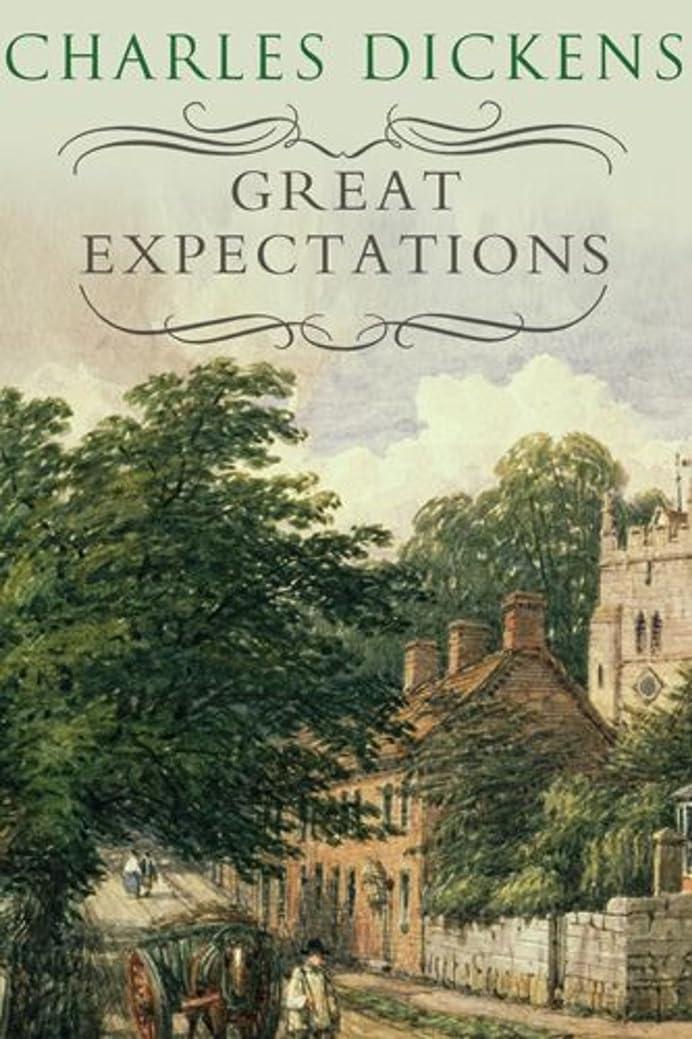 相互消去消えるGREAT EXPECTATIONS (ILLUSTRATED (English Edition)