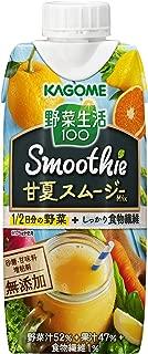 カゴメ 野菜生活100 Smoothie 甘夏スムージーMix 330ml ×12本