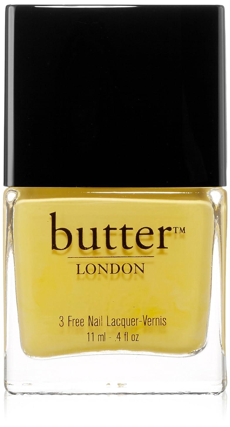 人種シマウマ軽食butter LONDON Nail Lacquer, Yellow & Gold Shades