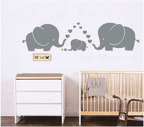 MAFENT TM 三个可爱的大象的父母和孩子的家庭墙贴花与心墙贴贴花宝贝幼儿园装饰儿童房墙贴灰色
