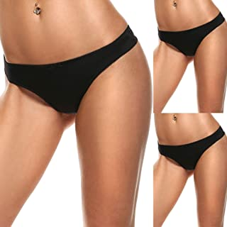 L'amore Womens Low Rise Seamless Comfort Hipster Brief Underwear 3 Pack