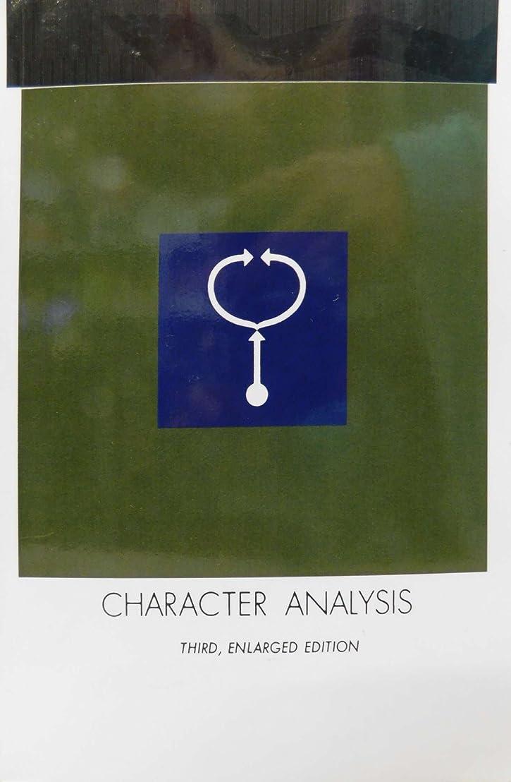 性格キリマンジャロワイドCharacter Analysis