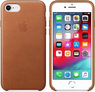 0286e2b64c1 Funda para iPhone 7/8 Carcasa Silicona Suave Colores del Caramelo con  Superfino Pelusa Forro