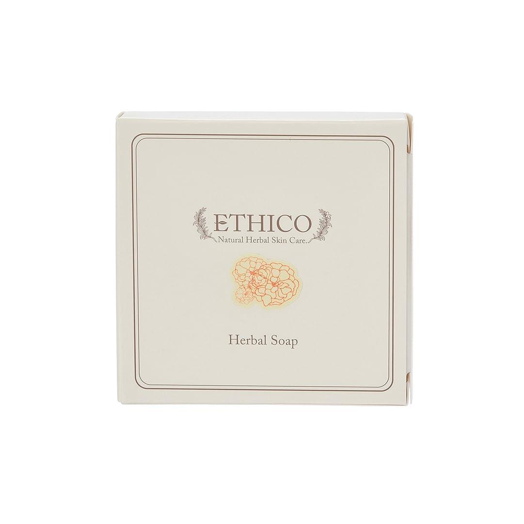 縞模様の活力マスクETHICOハーバル洗顔石鹸 ダマスクバラ 90g