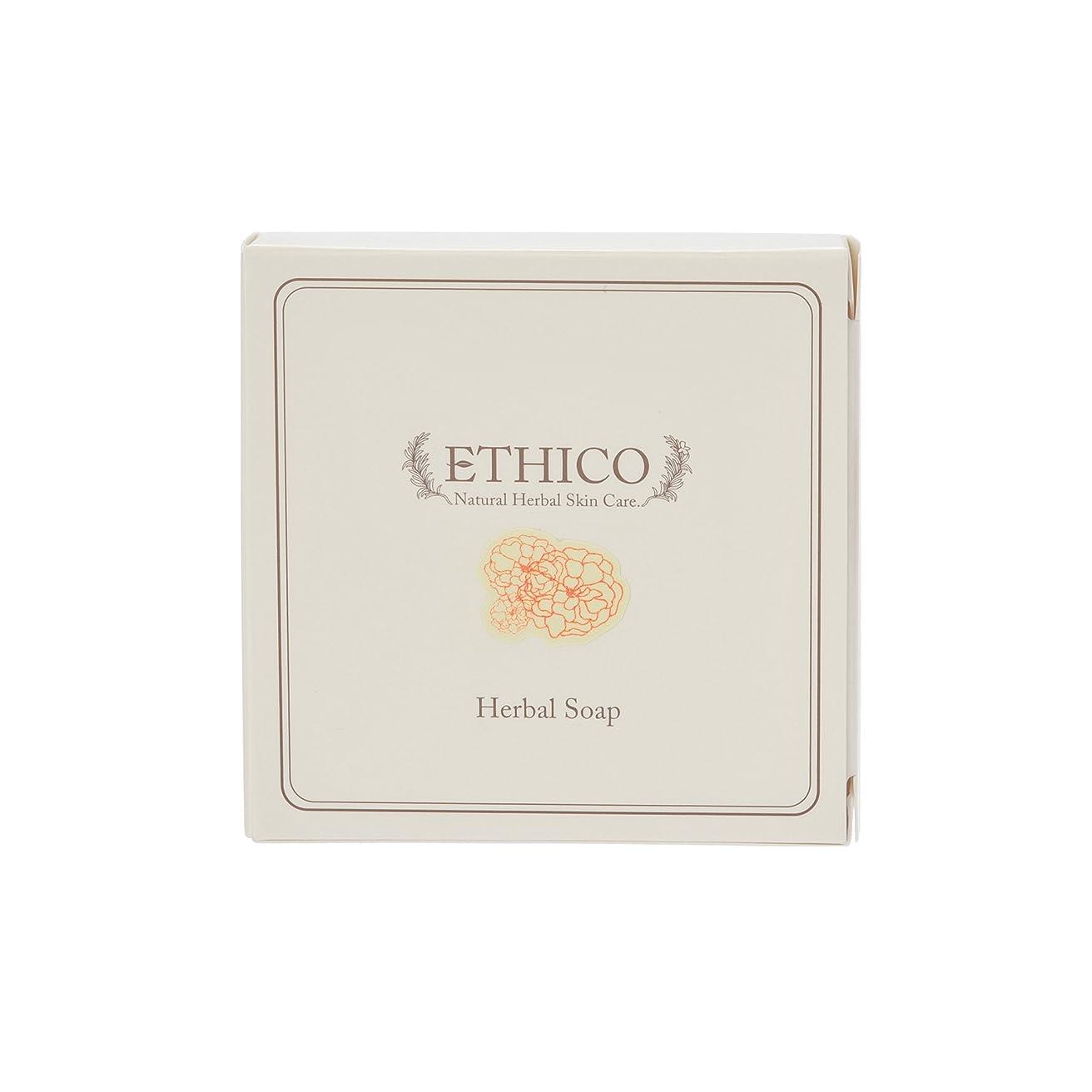 驚いたカウントアップ案件ETHICOハーバル洗顔石鹸 ダマスクバラ 90g