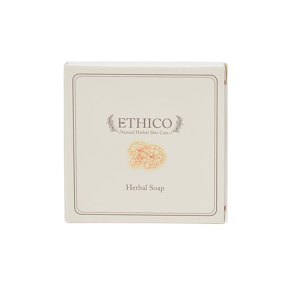 行バッグ現象ETHICOハーバル洗顔石鹸 ダマスクバラ 90g