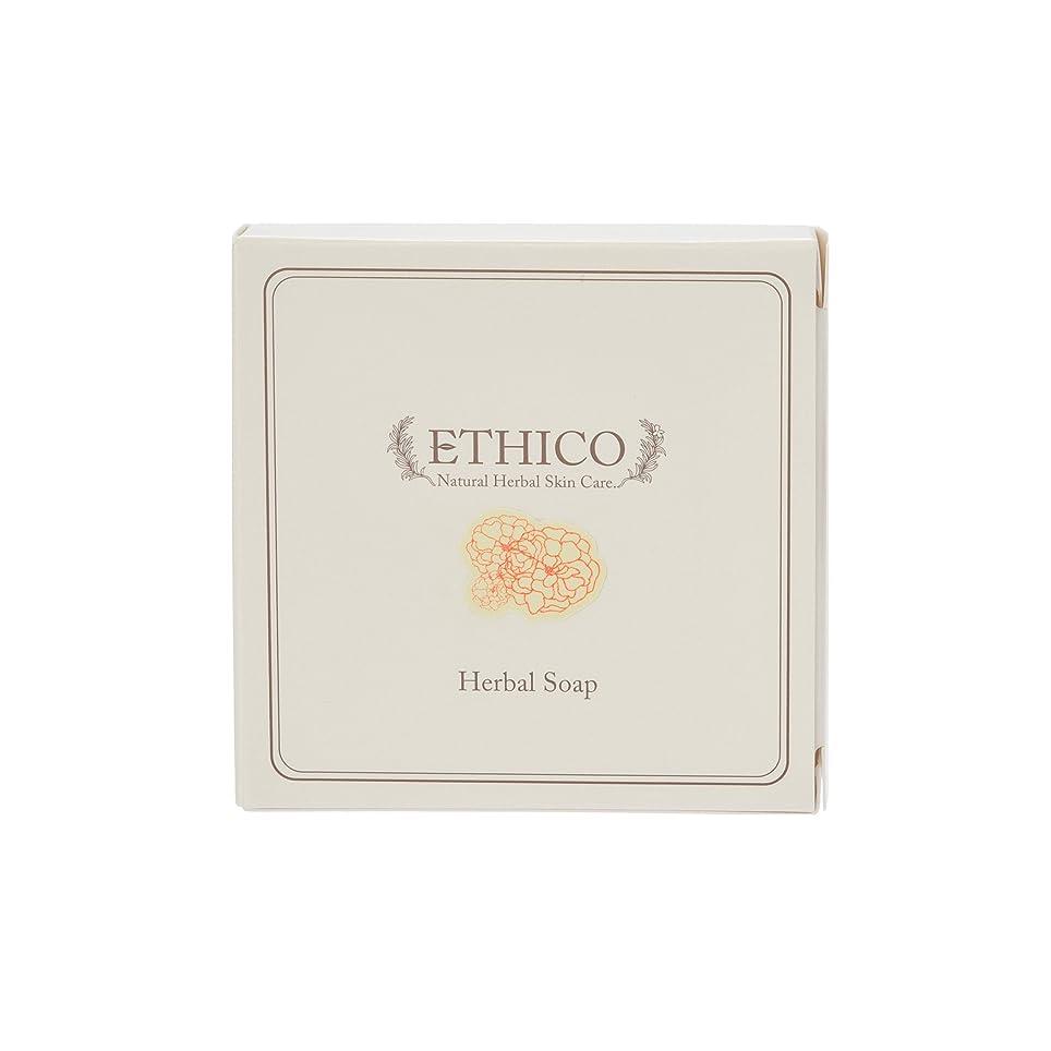 楽しむ連帯テセウスETHICOハーバル洗顔石鹸 ダマスクバラ 90g