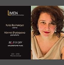 BEAR IN SKY - UNCONDITIONAL MUSIC (CD+DVD) - Yulia Berinskaya, Hanna Shibayeva, E. Grieg, G. Gershwin, B. Bartòk, A. Piazzolla, S. Berinsky
