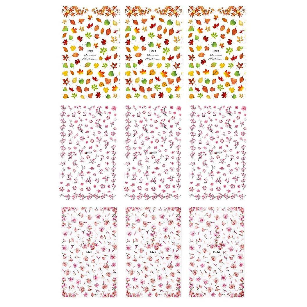 画家弁護士オークションFrcolor ネイルシール 花 3D ネイルステッカー 水彩風 ネイルホイル ももの花 桜 ネイルアートシール 爪に貼るだけ マニキュア 3種類 9枚セット