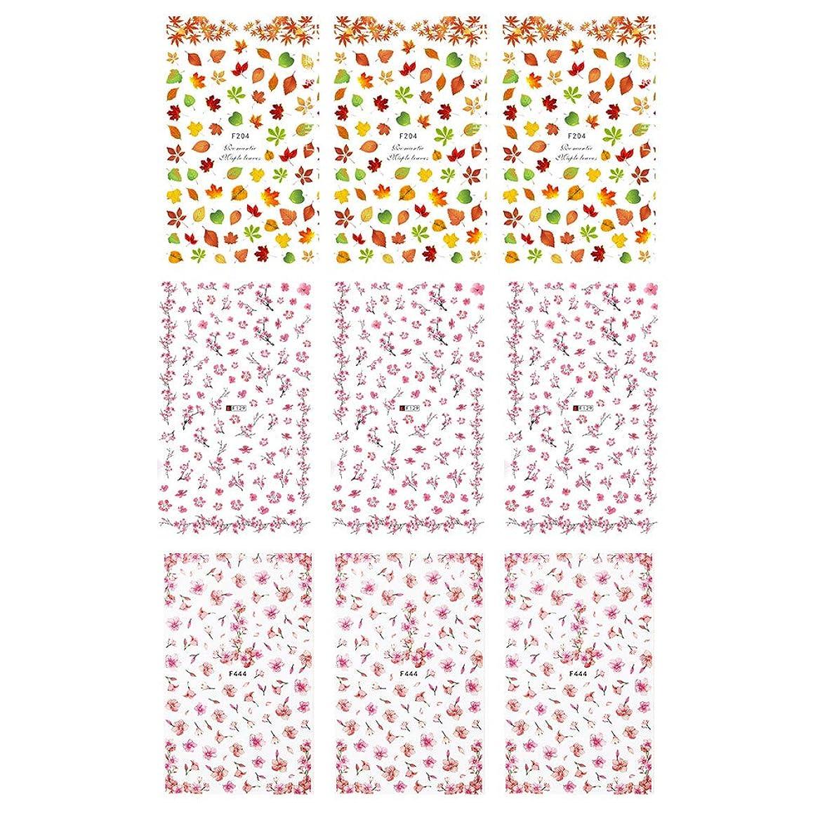 慢なも水陸両用Frcolor ネイルシール 花 3D ネイルステッカー 水彩風 ネイルホイル ももの花 桜 ネイルアートシール 爪に貼るだけ マニキュア 3種類 9枚セット