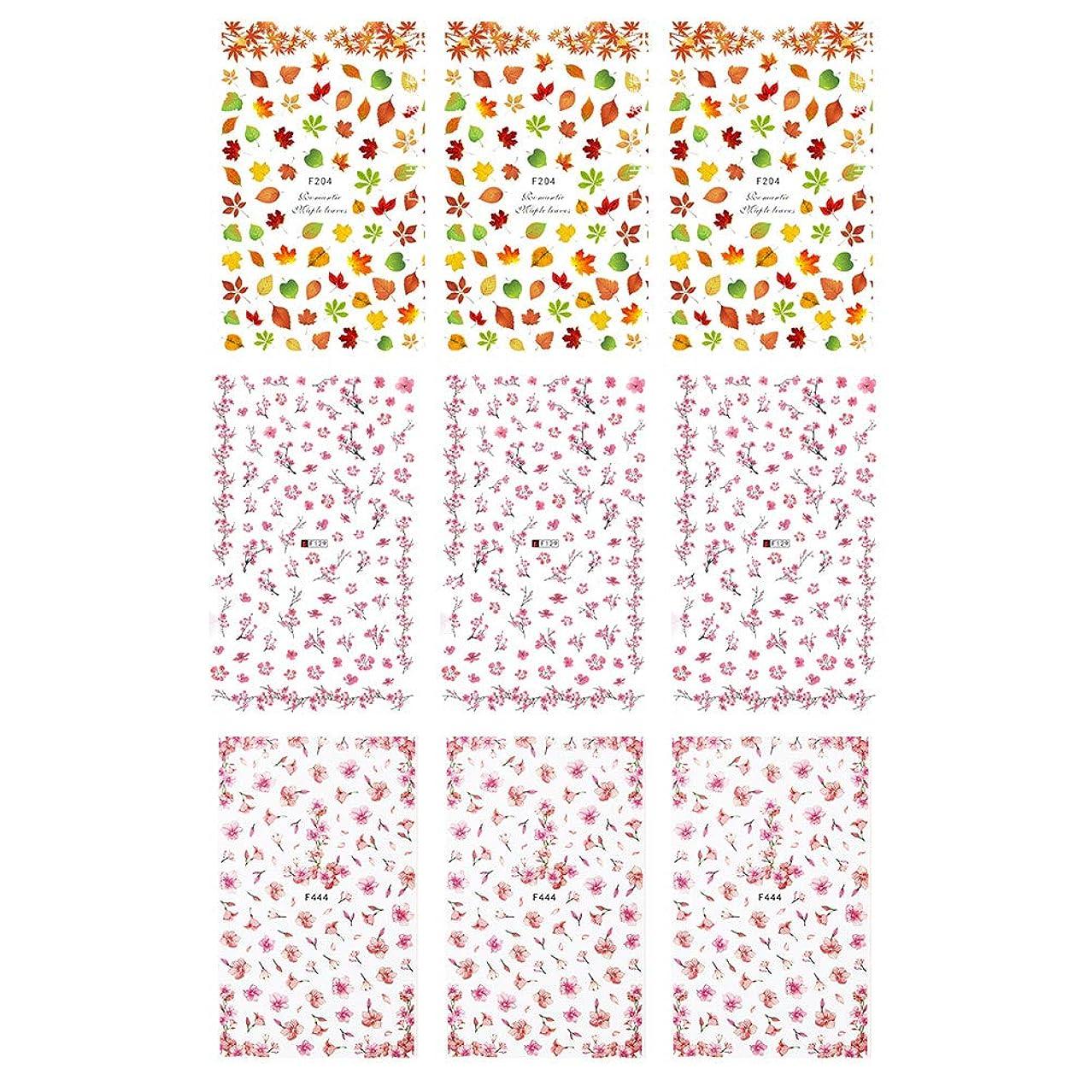 励起アイスクリーム再生可能Frcolor ネイルシール 花 3D ネイルステッカー 水彩風 ネイルホイル ももの花 桜 ネイルアートシール 爪に貼るだけ マニキュア 3種類 9枚セット
