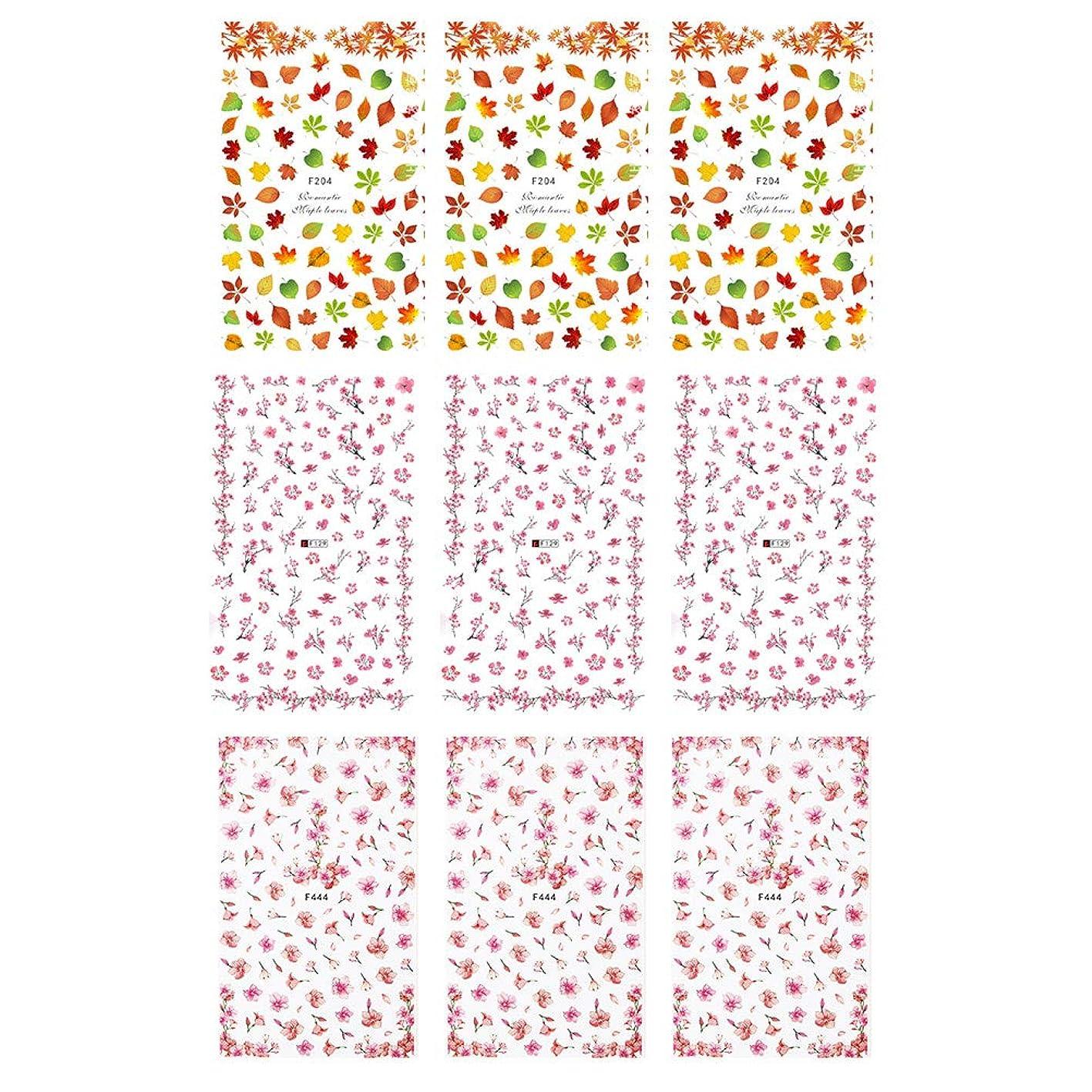 インスタントひそかに教えてFrcolor ネイルシール 花 3D ネイルステッカー 水彩風 ネイルホイル ももの花 桜 ネイルアートシール 爪に貼るだけ マニキュア 3種類 9枚セット