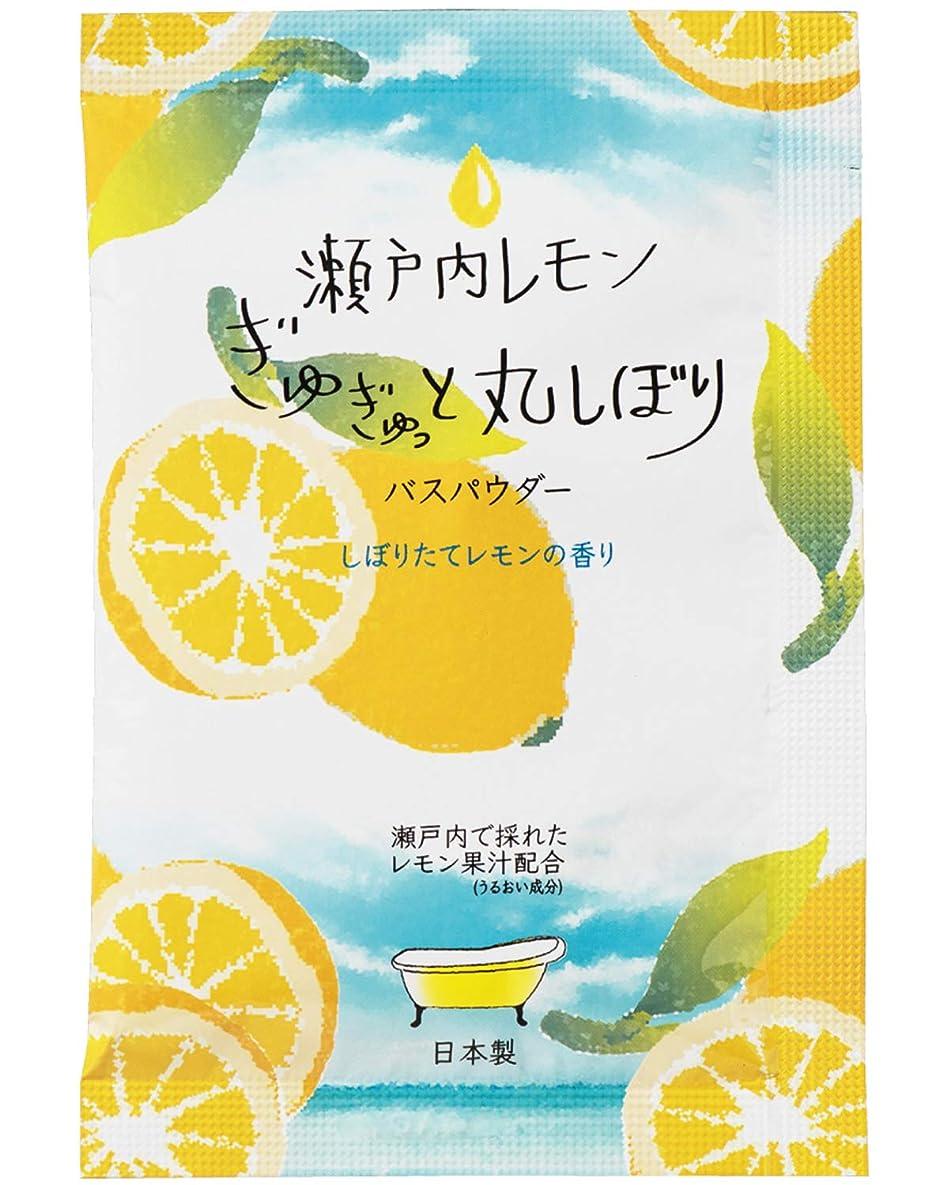 アクチュエータボアコミットHOF173025【リッチバスパウダー(レモン)】【1ケース800個入】