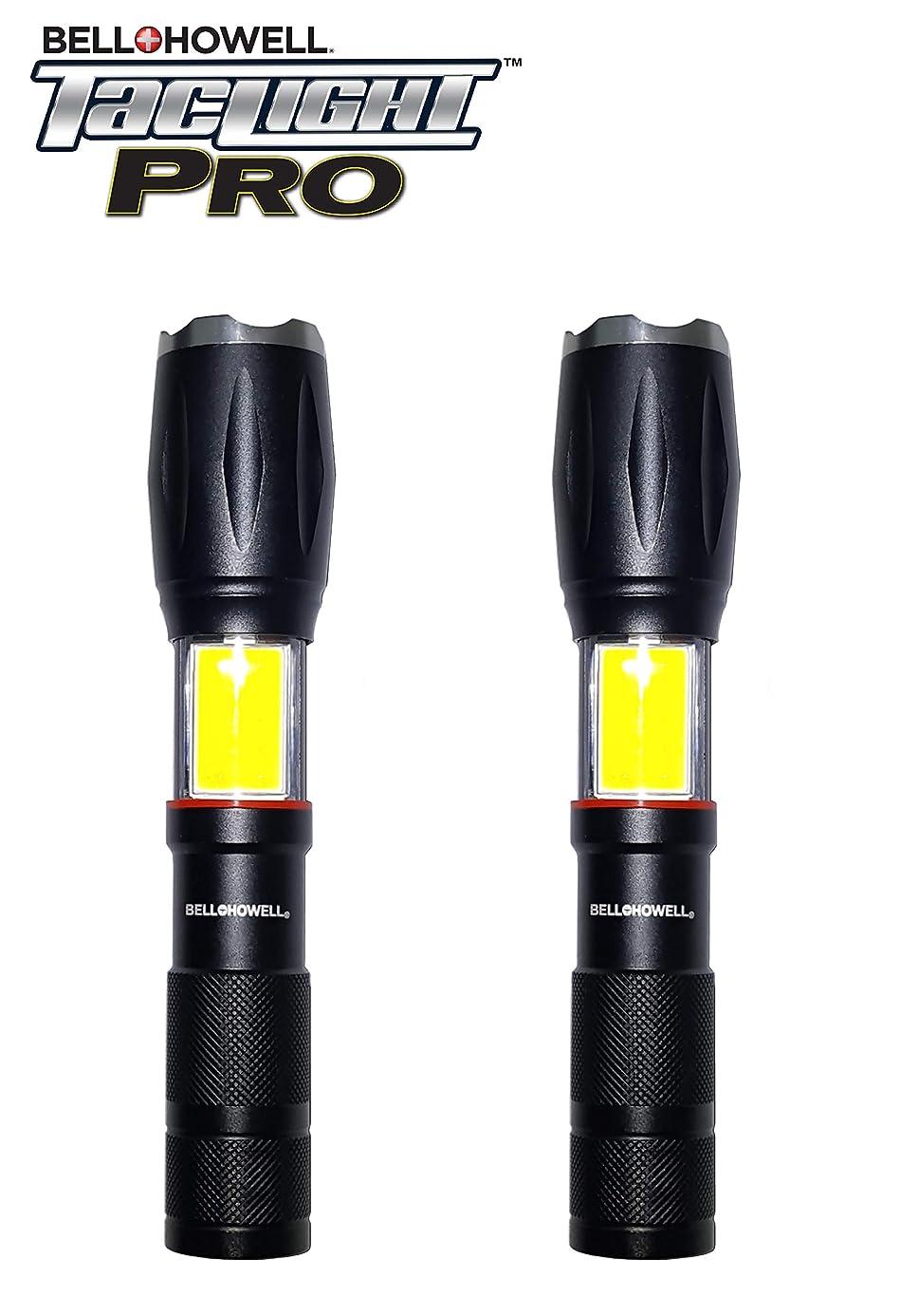Bell + Howell TACLIGHT PRO Lantern Flashlight - 40x Brightness - with Zoom, Magnetic Base (Set of 2)