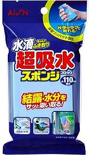 アイオン 超 吸水 スポンジ ブロック 水滴ちゃんとふき取り ブルー 110ml 843-B