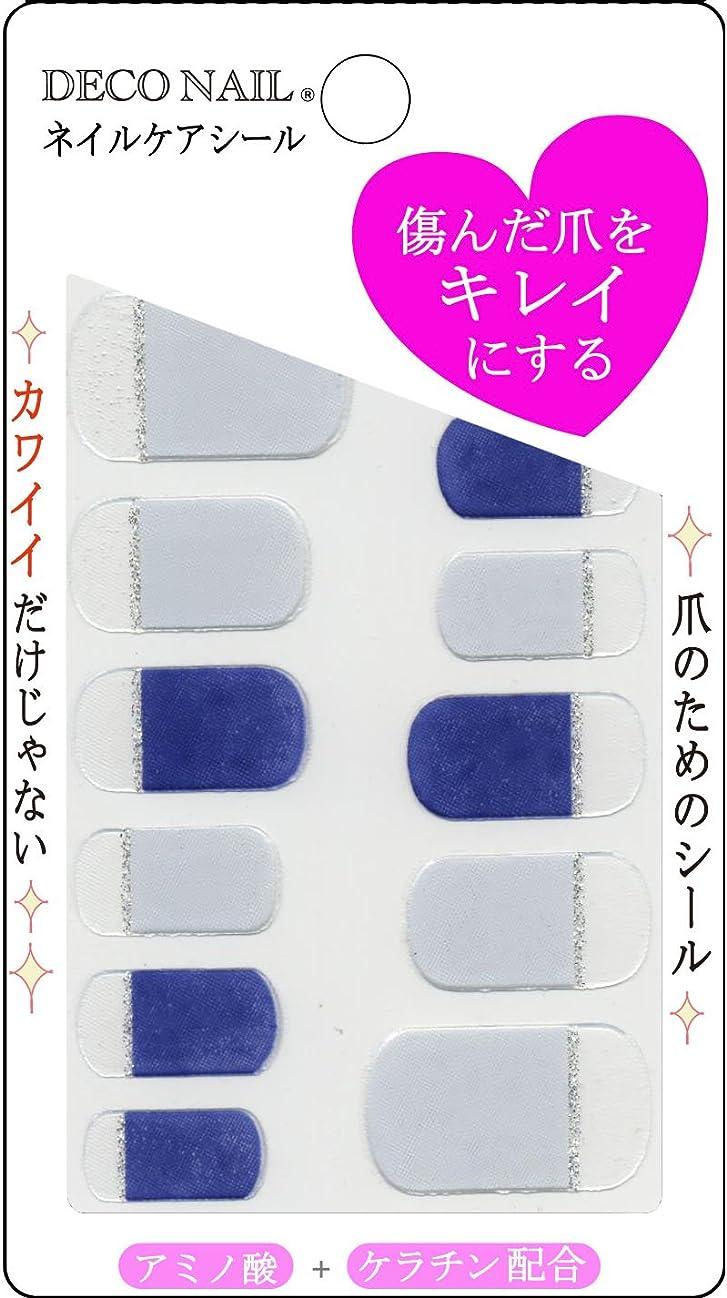 のヒープ出会いサイズネイルケアシール DNK1-12B カジュアルフレンチ ブルー