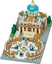 Nanoblock Vatican City Building Set