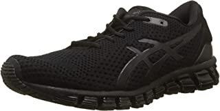 Gel-Quantum 360 Knit 2 Mens Running Trainers T840N Sneakers Shoes