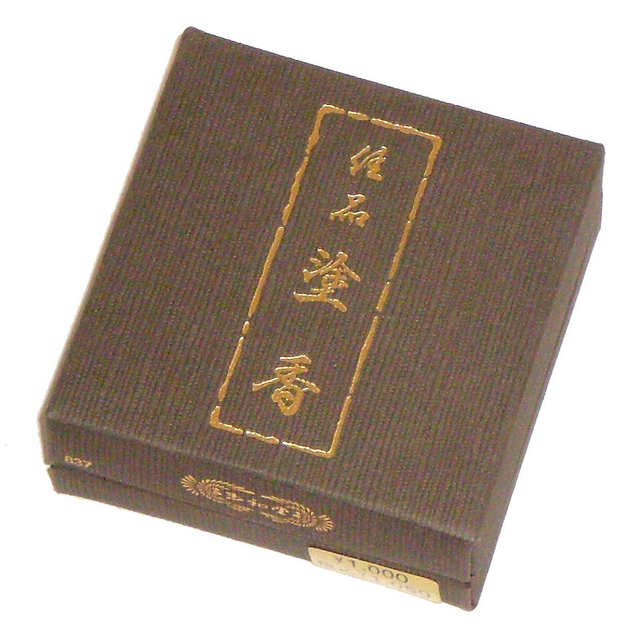 守る欺くエール玉初堂のお香 佳品塗香 15g 紙箱 #837
