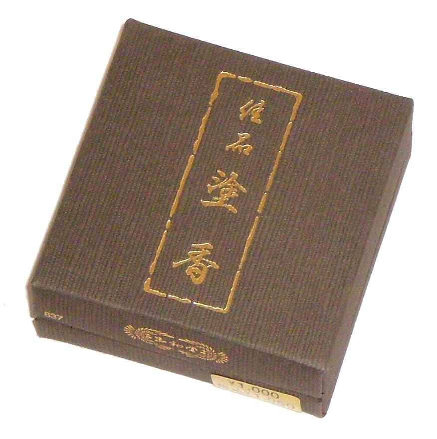 納屋ジェームズダイソン無限大玉初堂のお香 佳品塗香 15g 紙箱 #837