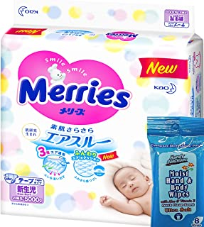 Diapers - Japanese Tapes - Import Diapers Merries Smooth Air-Through - Comfortable Fit - Prevents Leakage from The Sides - Less Pressure On Your Baby's Tummy NB 90 pcs 0-8 lbs