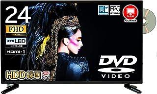 東京Deco 24V型 フルハイビジョン DVDプレーヤー内蔵 液晶テレビ LEDバックライト [外付けHDD録画対応] HDMI PC入力 FHD HDD録画機 液晶 地デジ CPRM USB 【国内メーカー12カ月保証】 w012