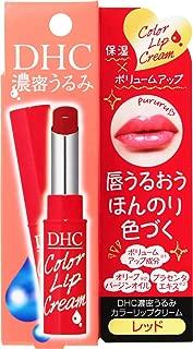 DHC Dense Moist Color Lip Cream (Red)