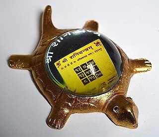 Sri Shani yantra, Shani yantram, Shani raksha kavach, Shani dosh nivaran yantra, on brass tortoise copper polished - Approx 3.5Lx2.5W Inch; Wt: 125 Gms - Blessed Energized yantra amulet - US Seller