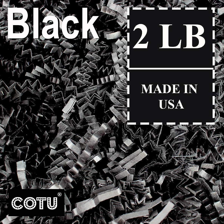 COTU (R) 2 LB Black Crinkle Shred Gift Basket Shred Crinkle Paper Filler Bedding (32 oz) in a Box